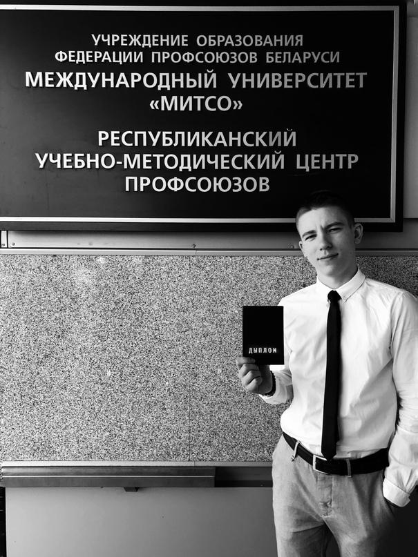 Павел Зуёнок |