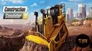 Construction Simulator 2 - Новый город,новые контракты 4