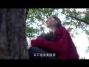 UkrSub ShuShe Донька полум'я The Flame's Daughter 15 серія