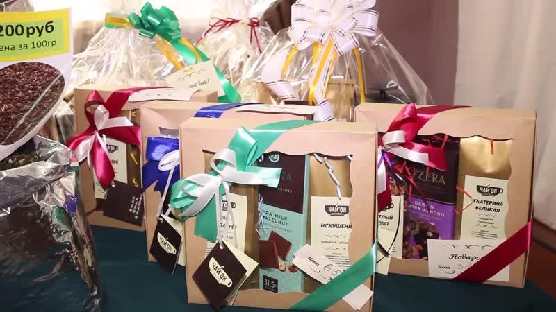 Продегустировать, проконсультироваться и выбрать чай по своему вкусу успевайте на выставке-продаже в г. Асино.