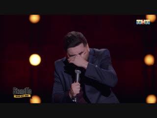 Stand Up: Роман Косицын - Чемпионат мира по футболу 2018
