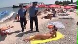 Скрытая камера-Полиция нравов на пляже