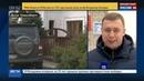 Новости на Россия 24 • За жестокое убийство школьницы молодой новосибирец получил 9 лет
