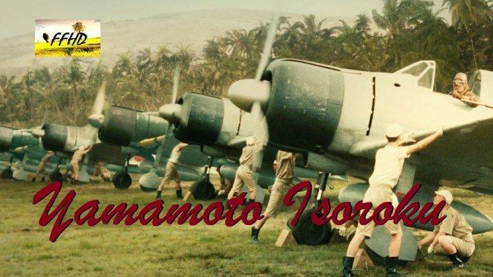 Атака на Пёрл-Харбор Yamamoto Isoroku (2011)