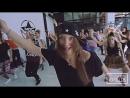 С ДНЕМ РОЖДЕНИЯ, НАСТЯ! C ЛЮБОВЬЮ, JUST DANCE MOSCOW