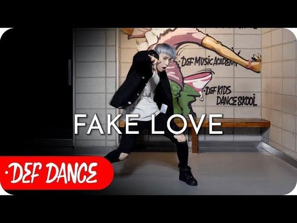 BTS (방탄소년단) - FAKE LOVE 댄스학원 No.1 KPOP DANCE COVER(Mirrored) 데프수강생 최신가요안무 빨리평가영