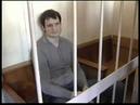 Роман Романчук (Человек и закон)