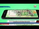 Подлинность новых российских купюр можно проверить в мобильном приложении Центробанка Подлинность новых российских денежных знак