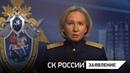 В рамках декриминализации Северо-Кавказского региона задержан еще ряд должностных лиц