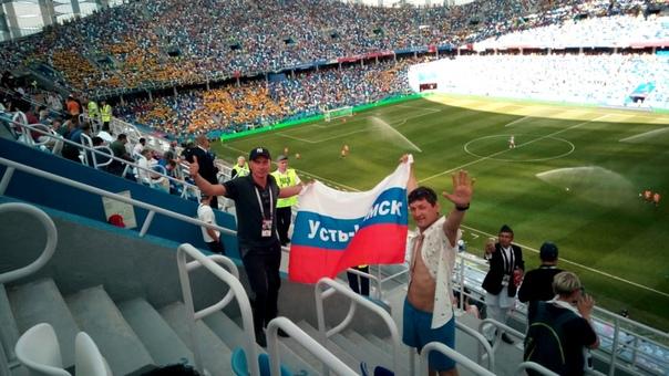 Усть-Илимск поддерживает сборную России на чемпионате мира!