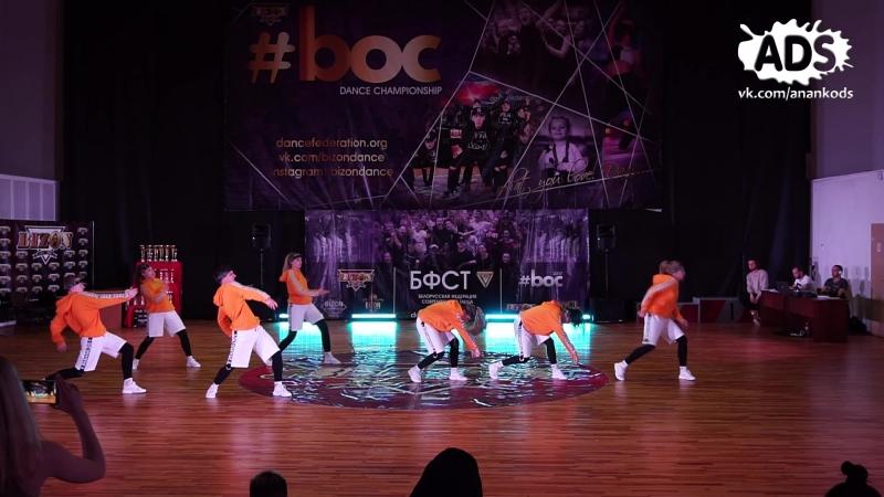 ANANKO DANCE SCHOOL_boc 2018_lets do it