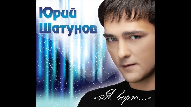 Демонстрация стиля Ю.Шатунов Минорные аккорды Стиль для Korg PA