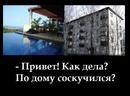 Vitaliy Bashevas фото #2