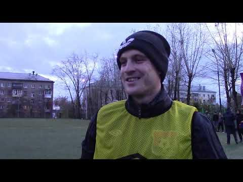 Интервью Барселона. Nizhny Tagil. Afl.