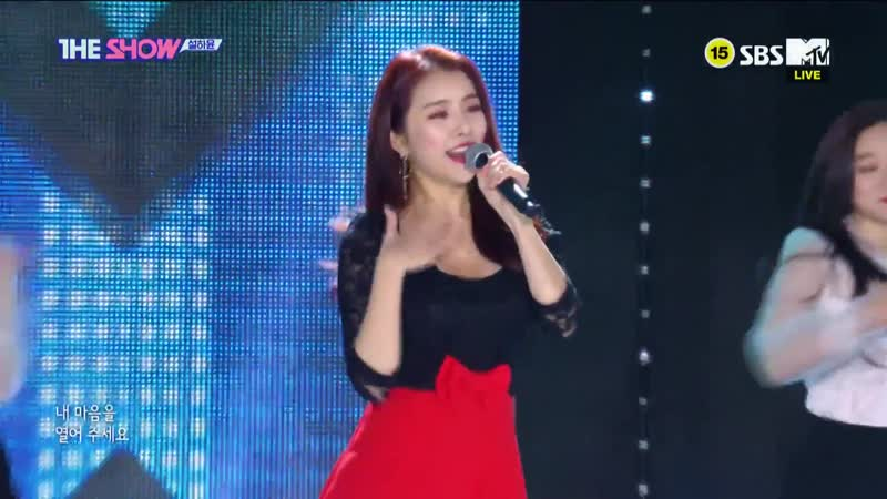 Seol Hayoon - Ring My Heart Amor Fati @ The Show 181023