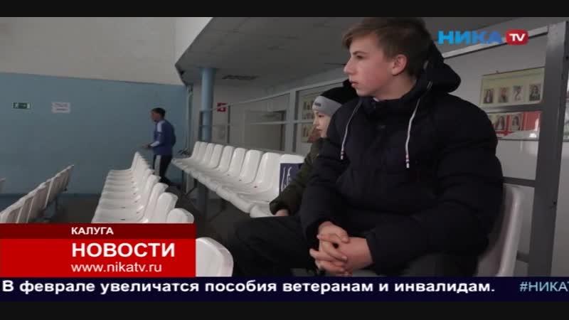 Павел Валуев на тренировке ФК Калуга Ника ТВ