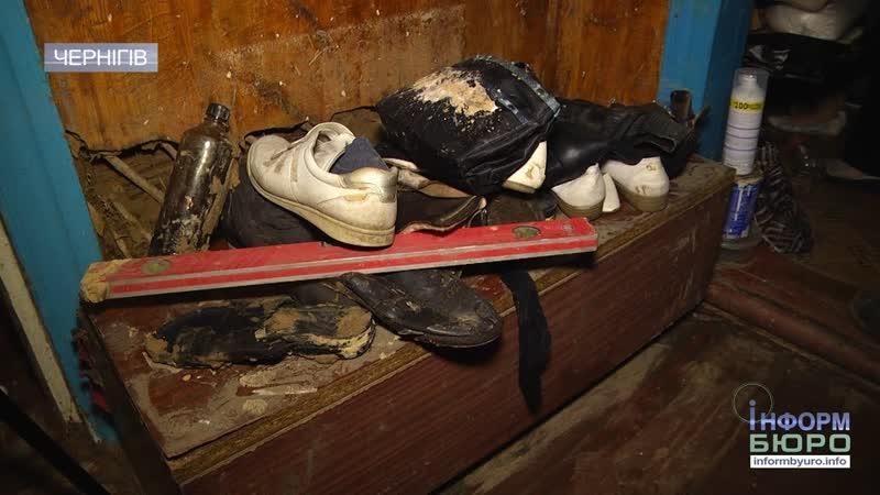 Постраждалі від потопу у Чернігові вже півроку не можуть отримати компенсації