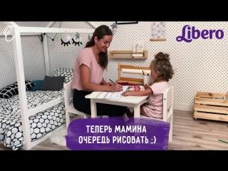 5 вещей, которые делают все родители
