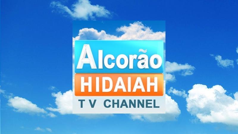 Quran Hidayah Portugees Live | Nobre Alcorão transmissão ao vivo | القرآن الكريم بث مباشر