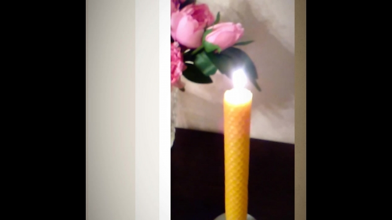 Свеча горела на столе Свеча горела