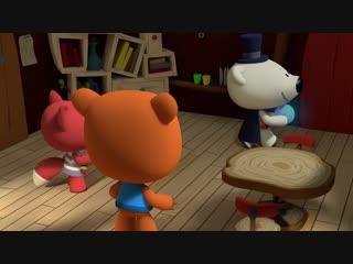 Раскраска с Ми-ми-мишками - Фокусы с разоблачением - Серия 36 - мультики для детей
