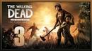The Walking Dead S4 ★ 3: Раскол