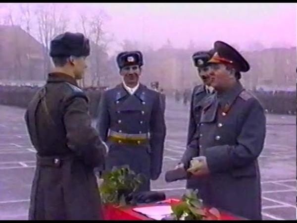 Коттбус Cottbus ФРГ 35 ДШБ Присяга в канун Нового года. 1990 год декабрь.
