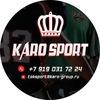 KAROSPORT Спортивная форма & Атрибутика на заказ