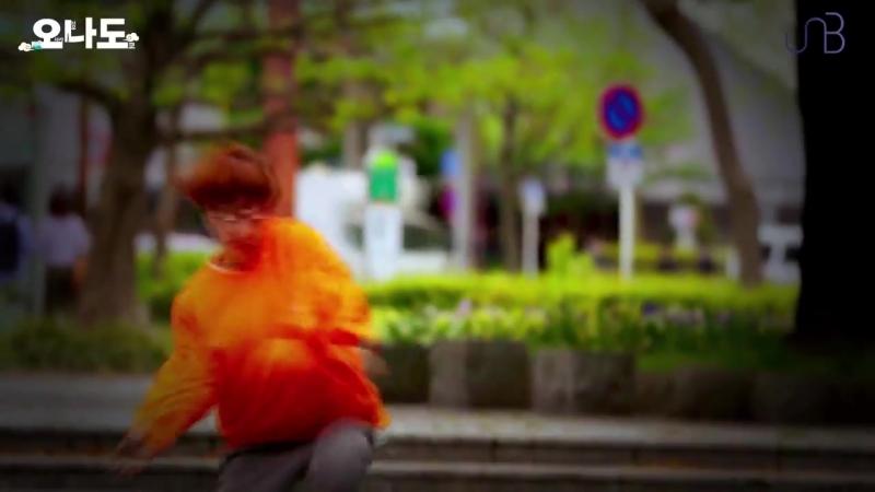 [SHOW: 180709] UNB - OND Ep.9 Почему парни убегают во время съемок в Японии