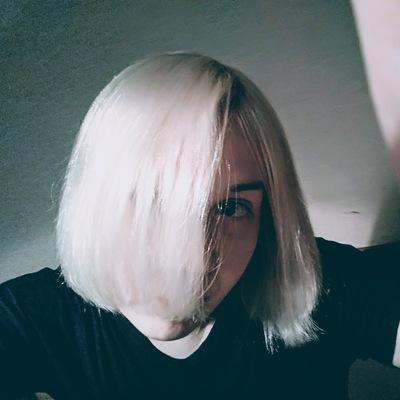 Лена Рогалева