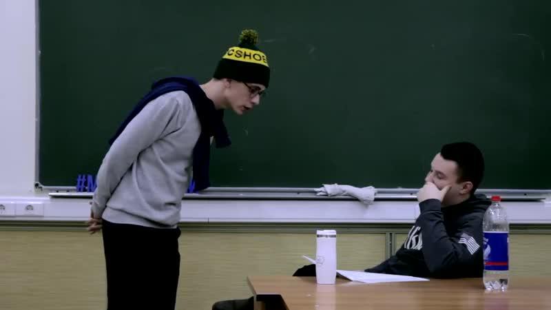 Виды преподавателей: гид по самым распространённым и узнаваемым
