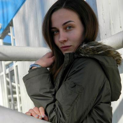 Аня Москаленко