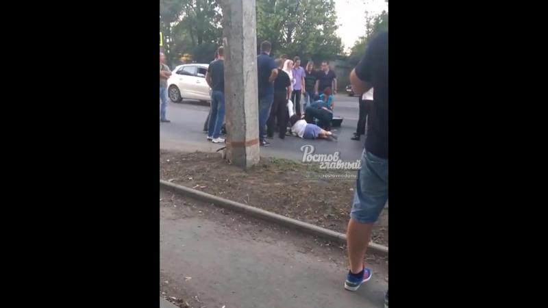 Сбили женщину и ребёнка на Таганрогской 22 9 2018 Ростов на Дону Главный 1