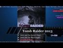 Tomb Raider 2013 - 4 часть прохождения игры