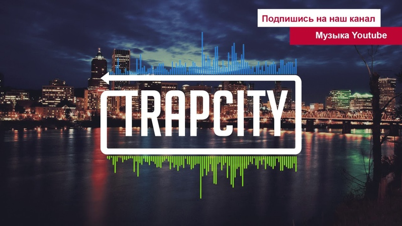 Trap 4 CAR Kompany Sucka Best Trap 2018 mix