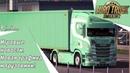 Euro Truck Simulator 2 игровые новости. Новая графика и грузовики! Глобальное обновление игры.