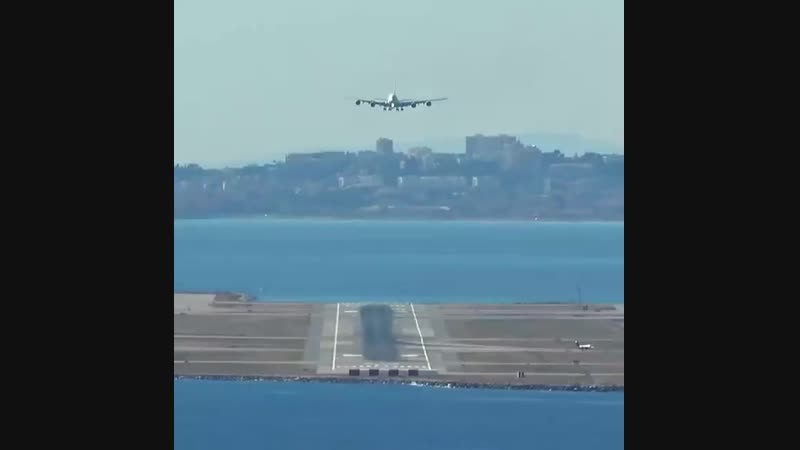 Air Traffic BR