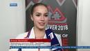 Alina Zagitova GP Final 2018 SP Three Reportages