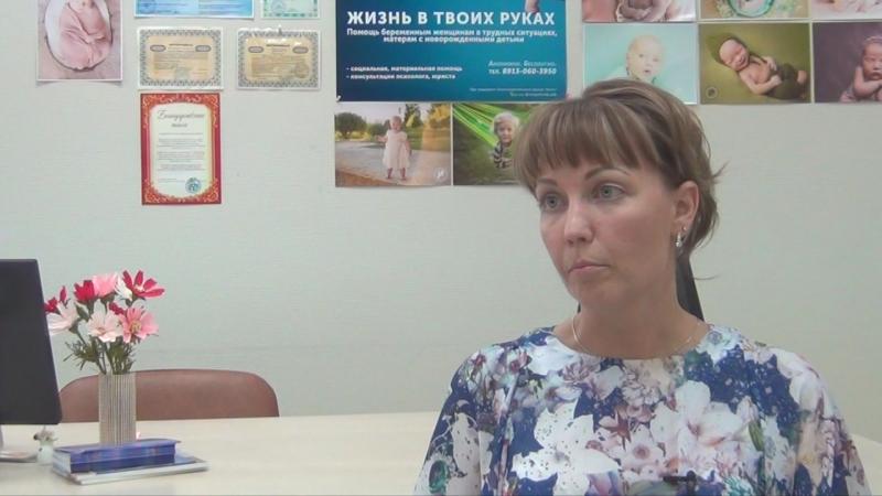 Интервью у акушера-гинеколога Шашковой Анны Валерьевны