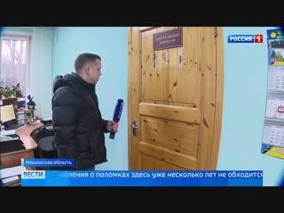 В морозы подмосковный поселок остался без отопления - Россия 24