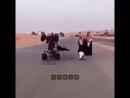 Арабы 😼🤟