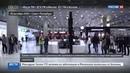 Новости на Россия 24 На месте памятника жертвам крушения А321 над Синаем установили закладной камень