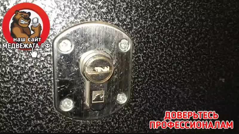 Извлещение обломка ключа из цилиндра mp4