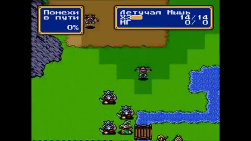 Lets Play Shining Force 3 Чёртовы зомби