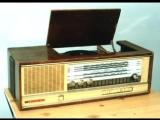 ВИА Лейся песня - Радио лучше всего