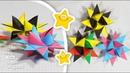 Объемная оригами звезда ⭐ из бумаги Восьмиконечная звезда из бумаги своими руками