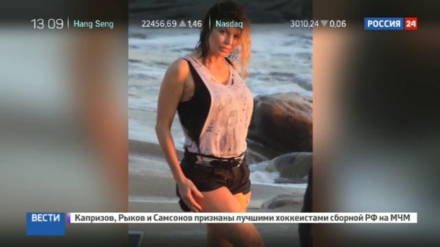 Новости на Россия 24 • Певица Ферги снялась в клипе в майке с Пушкиным
