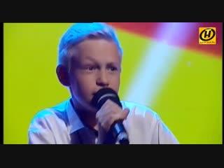 Никита Белько с песней