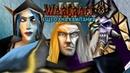 Еще одна кампания в Warcraft 3 Полная запись со стрима Warcraft 3