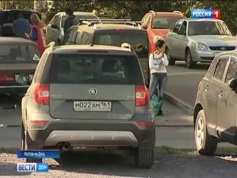 Плату за парковку около ростовского рынка Темерник собирают мошенники
